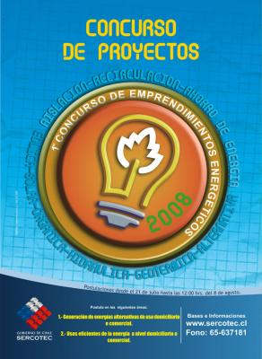 20080715024907--afiche-para-web.jpg